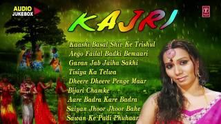 Kajri [ Sawan Geet Bhojpuri Songs Audio Jukebox ] By Kalpana