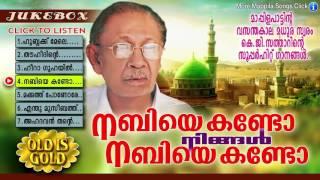 Mappila Pattukal Old Is Gold | K G Sathar Songs | Nabiye Kando Ningal Nabiye Kando | Malayalam Songs