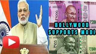 Rs 500 - 1000 Abolished : Bollywood REACTS PM Modi's Move