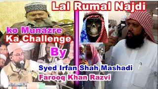 Lal Rumal Wale Najdiyon ko Challenge by Farooq Khan Razvi and Syed Irfan Shah