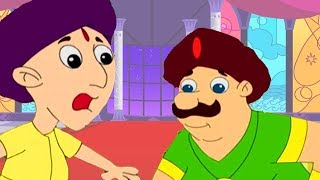 Tenali Raman Cartoons Stories Collection in English – Animated Stories for Kids