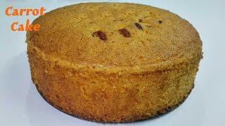 Carrot Cake Recipe || Moist and Easy Carrot Cake in Pressure Cooker