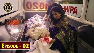 Cheekh Episode 2 | Saba Qamar & Bilal Abbas | Top Pakistani Drama