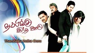 Thambikku Indha Ooru | Full Tamil Movie Online