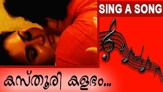 Malayalam Movie Sathyaprathijha scene | Romantic Song