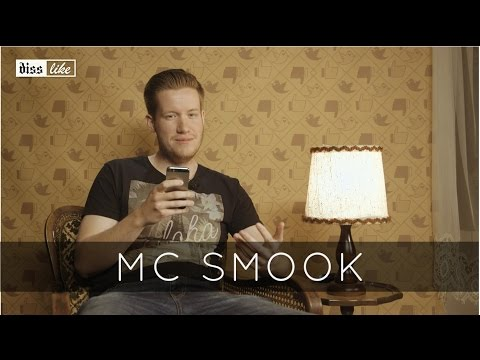 DISSLIKE // MC SMOOK