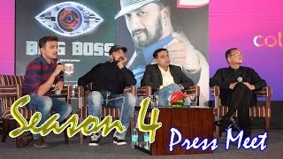 Bigg Boss Kannada Season 4 | Press Meet | Kiccha Sudeep