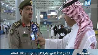 اللواء العتيبي: بحلول 2020 سيستغرق زمن وصول الحاج من الطائرة لمكة 30 دقيقة