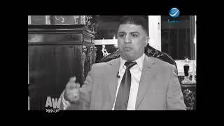 "عرب وود l محامي ""محمد رمضان"" يرد على المنتج وليد منصور بعد هجومه ووصفه رمضان بـ""المرضان"""