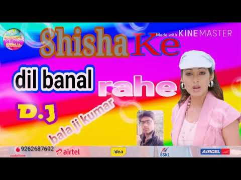 Xxx Mp4 Shisha Ke Dil Banal Rahe Dj Remix Hindi Gana Balaji Kumar Basipatiya 3gp Sex