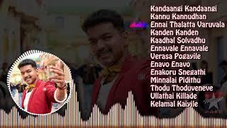 Vijay Love Hits Juke Box