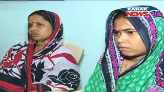 No Breakthrough In Murder Of Newly Wed Woman