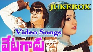 Vetagadu Movie  ||  video Songs Jukebox || N. T. Rama Rao, Sridevi