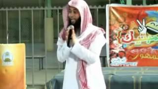 الداعيه نايف الصحفي  يصلي بس مصيره جهنم - اسمع عشان تعرف