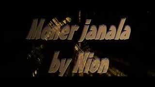 Moner janala by Nion