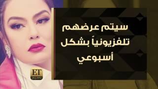 ET بالعربي – المسرح يتحضر لاستقبال شريهان