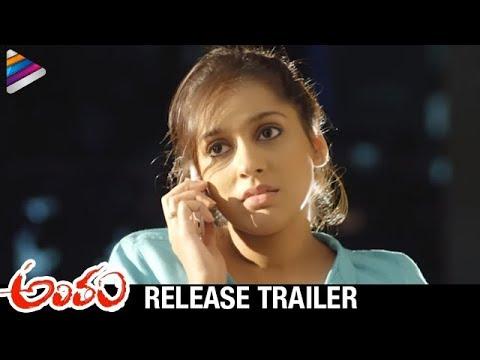 Rashmi Gautam Antham 2016 Movie | Latest Release Trailer | Rashmi Gautam | Telugu Filmnagar