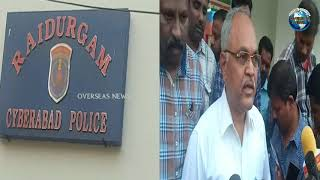 Raidurgam Sub-Inspector of Police Caught in ACB Net | Overseas News