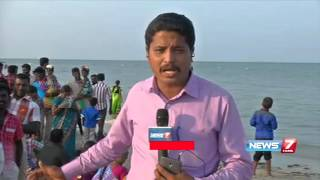 Hundreds of tourists spend pongal holidays in Muyal theevu at Tuticorin | News7 Tamil