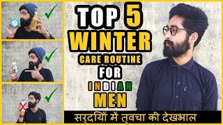 2018 Top 5 Winter Care Routine For Indian men in Hindi | Skin Care Routine | Head Care Routine |2018