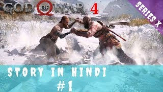 God of War  4 Story in hindi | Part 1 | #1 | Kratos meet with a Stranger In Hindi