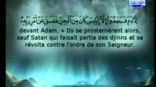 سورة الكهف كاملة الشيخ السديس والشريم