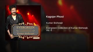 Kagojer Phool