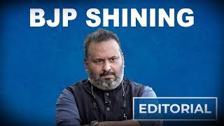 BJP Shining