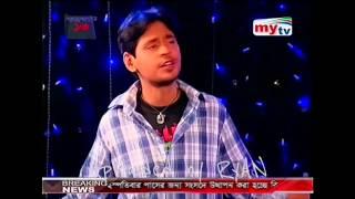 Bangla Song 2014  2015   Chokher Ki Dosh by Ayon Ft Anika Official HD Video