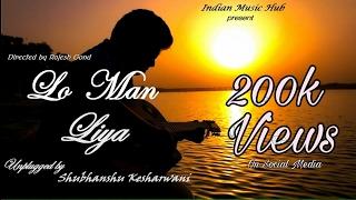 LO MAAN LIYA HUMNE Song | Raaz Reboot | Arijit Singh | Cover by Shubahnshu Kesharwani