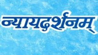 NYAAY DARSHAN -INDIAS one and only philosophy channel for ias,cbse net,state public services