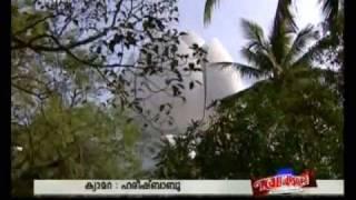 Lotus shaped Parnasala at Santhigiri Ashram IndiaVision News