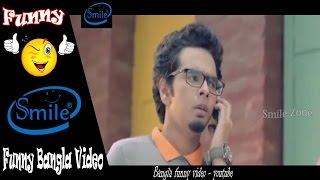 Bangla Funny Video    Banglalink Ad Funny Video