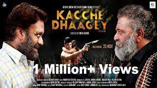 Official Song - Maggie | Kacche Dhaagey |Deep Jandu | Batra Showbiz | Latest Punjabi Movie Song 2016