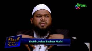Agar Kise Ke Upar Jadoo Ka Asar Hai To Us Ke Buniyadi Alamaat Kya Hote Hai By Shaikh Arshad Basheer
