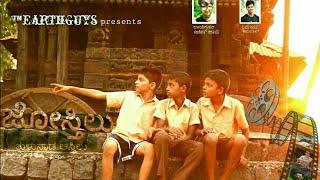 JOSTHILU Tulu short film  tulu comedy friendship story