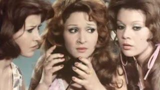 البنات والحب ( افلام السبعينات )