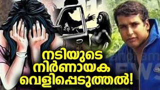 Exclusive : നടിയുടെ ഞെട്ടിക്കുന്ന വെളിപ്പെടുത്തൽ   Popular Malayalam Actress latest news