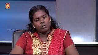 Kathayallithu Jeevitham | Today_14-06-2018 @ 9:30 PM | Amrita TV