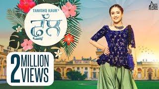 Phull | ( Full HD ) | Tanishq Kaur | New Punjabi Songs 2018 | Latest Punjabi Song 2018