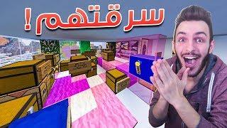 ماين كرافت : سرقت هدايا ريما ههههه _ سيرفر البواسل #10