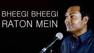 Bheegi+Bheegi+Raton+Mein