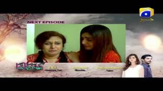 Kabhi Socha Na Tha Next Episode 10 - Promo Teaser   HAR PAL GEO