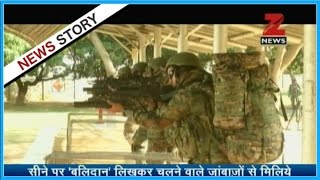 What training does Para SF soldiers go through for army operations?