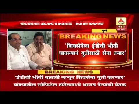Xxx Mp4 ABP Majha LIVE TV Today S Top News In Marathi 3gp Sex