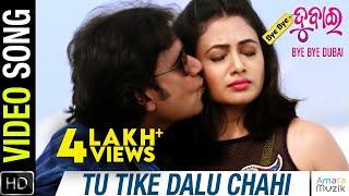 Tu Tike Dalu Chahi  Video song   Bye Bye Dubai  Odia movie    Sabyasachi   Archita  Buddhaditya