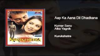 Aap Ka Aana Dil Dhadkana Kurukshetra 3GP Mp4 HD Video