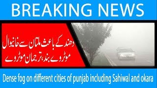 Dense fog on different cities of punjab including Sahiwal and okara