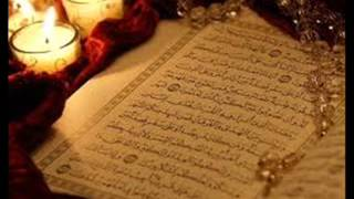 Quran Kareem...Surat Yousef القران الكريم سورة يوسف
