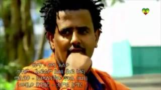 Mikiyas Niguse Miky Lala   Wede Hagere   Official Audio Video   ETHIOPIAN NEW MUSIC 2014   YouTubevi